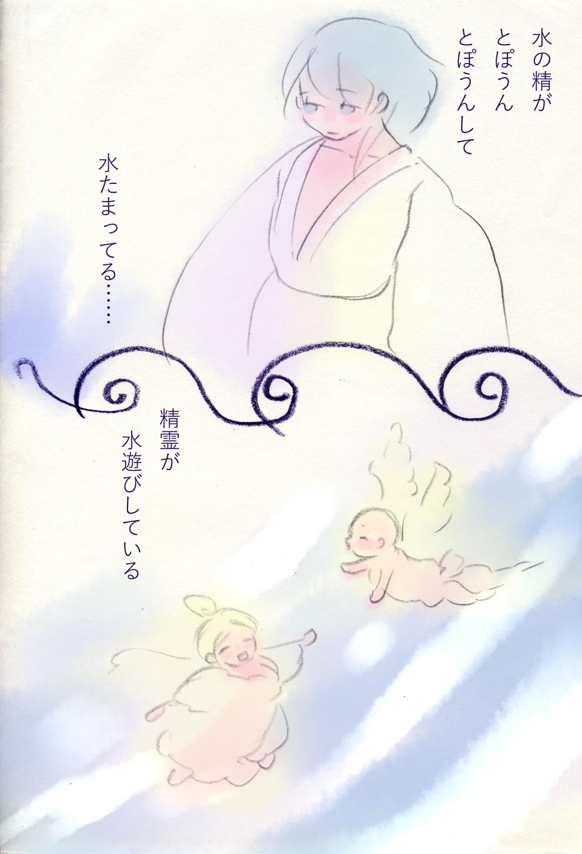 http://ahito.com/comic/ehon/kamiuta/img//20170809/01.jpg