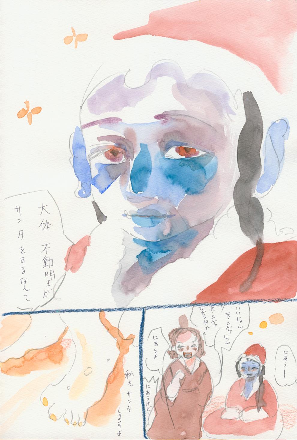 http://ahito.com/comic/ehon/kamiuta/img/2017/20171224/01.jpg