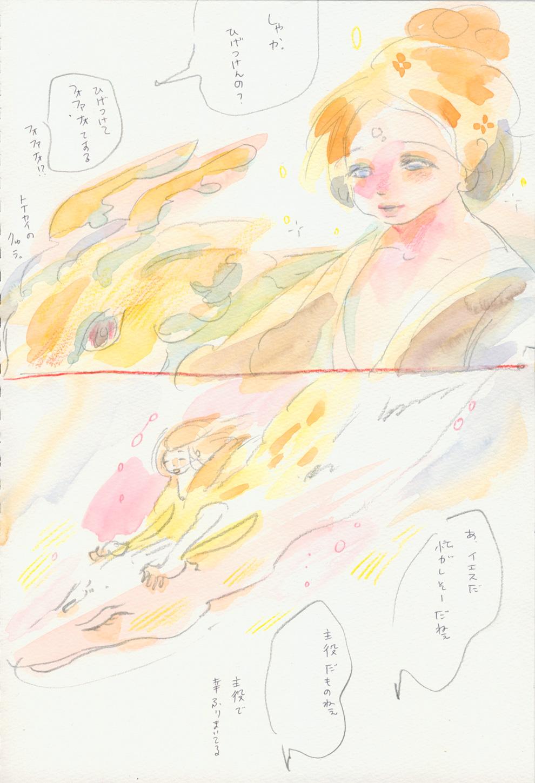 http://ahito.com/comic/ehon/kamiuta/img/2017/20171224/02.jpg