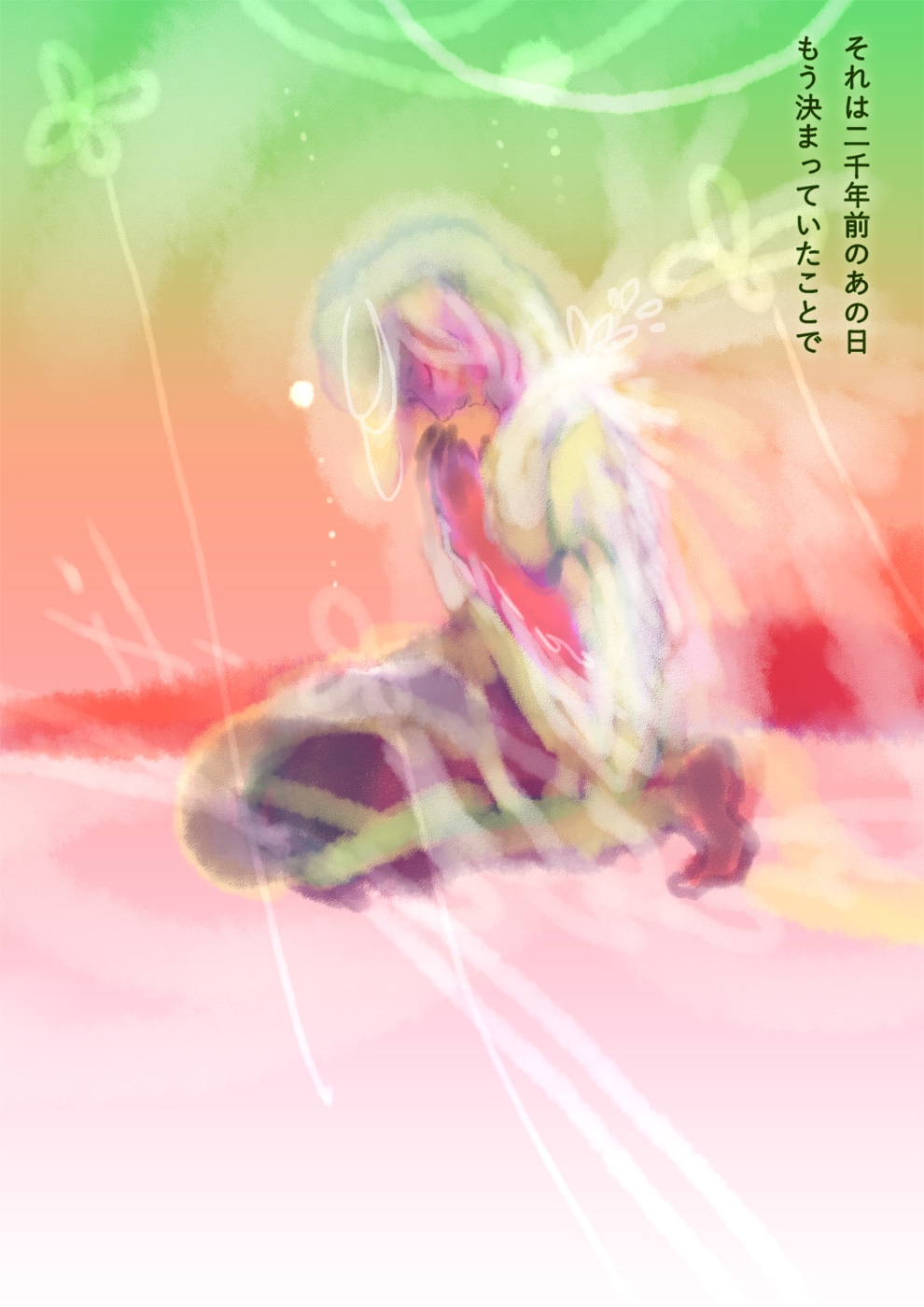 http://ahito.com/comic/ehon/kamiuta/img/2018/20180319/01.jpg