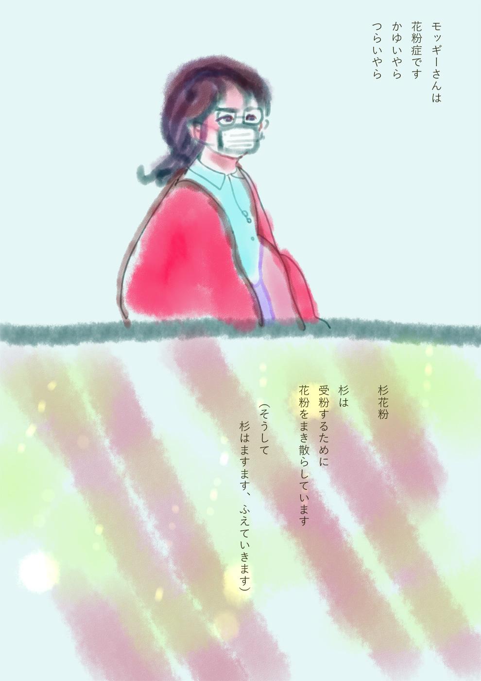 http://ahito.com/comic/ehon/kamiuta/img/2018/20180320_2/01.jpg