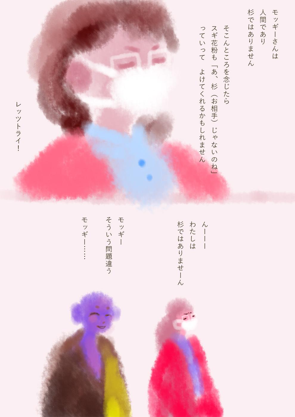 http://ahito.com/comic/ehon/kamiuta/img/2018/20180320_2/02.jpg