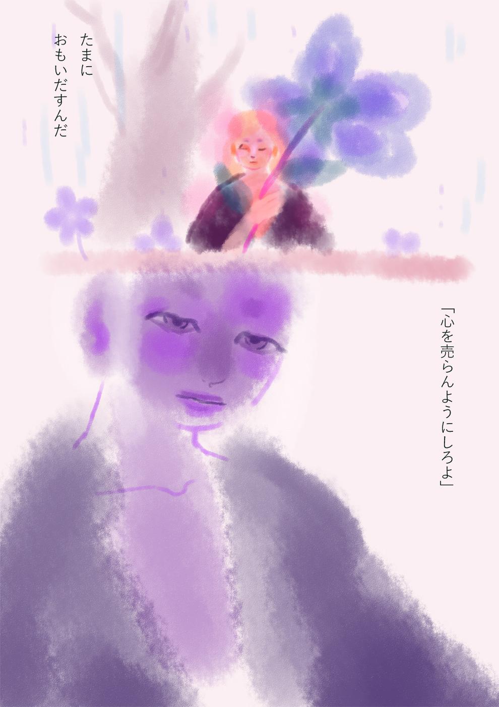 http://ahito.com/comic/ehon/kamiuta/img/2018/20180322/01.jpg