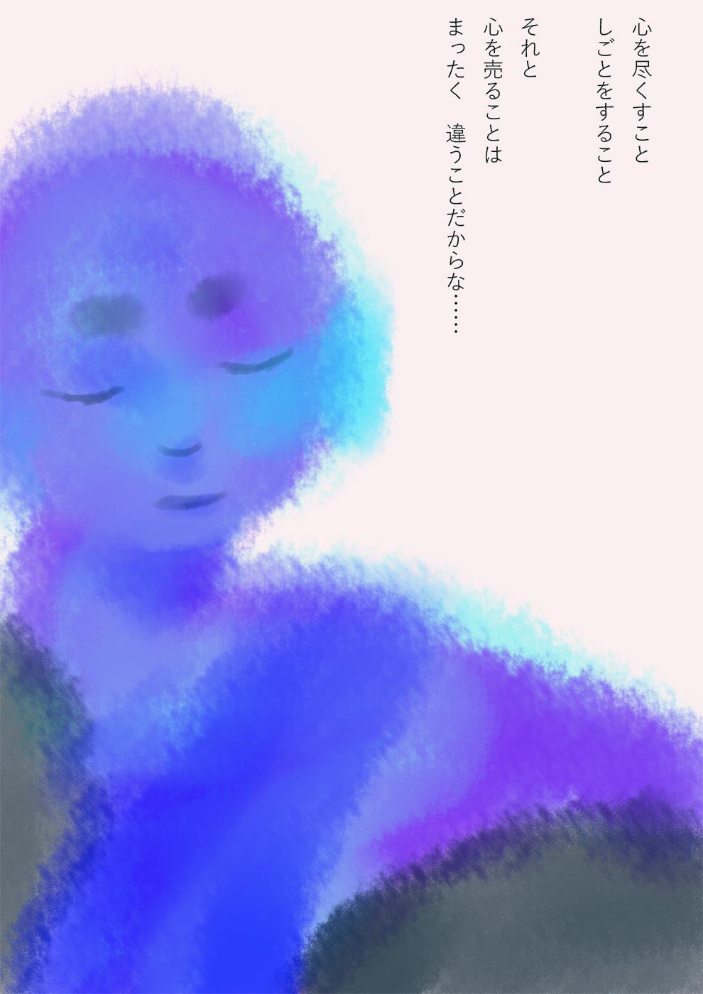 http://ahito.com/comic/ehon/kamiuta/img/2018/20180322/02.jpg