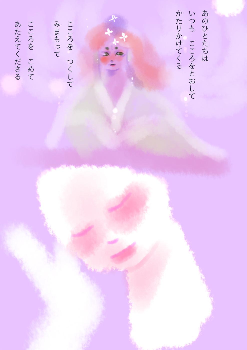 http://ahito.com/comic/ehon/kamiuta/img/2018/20180322/03.jpg