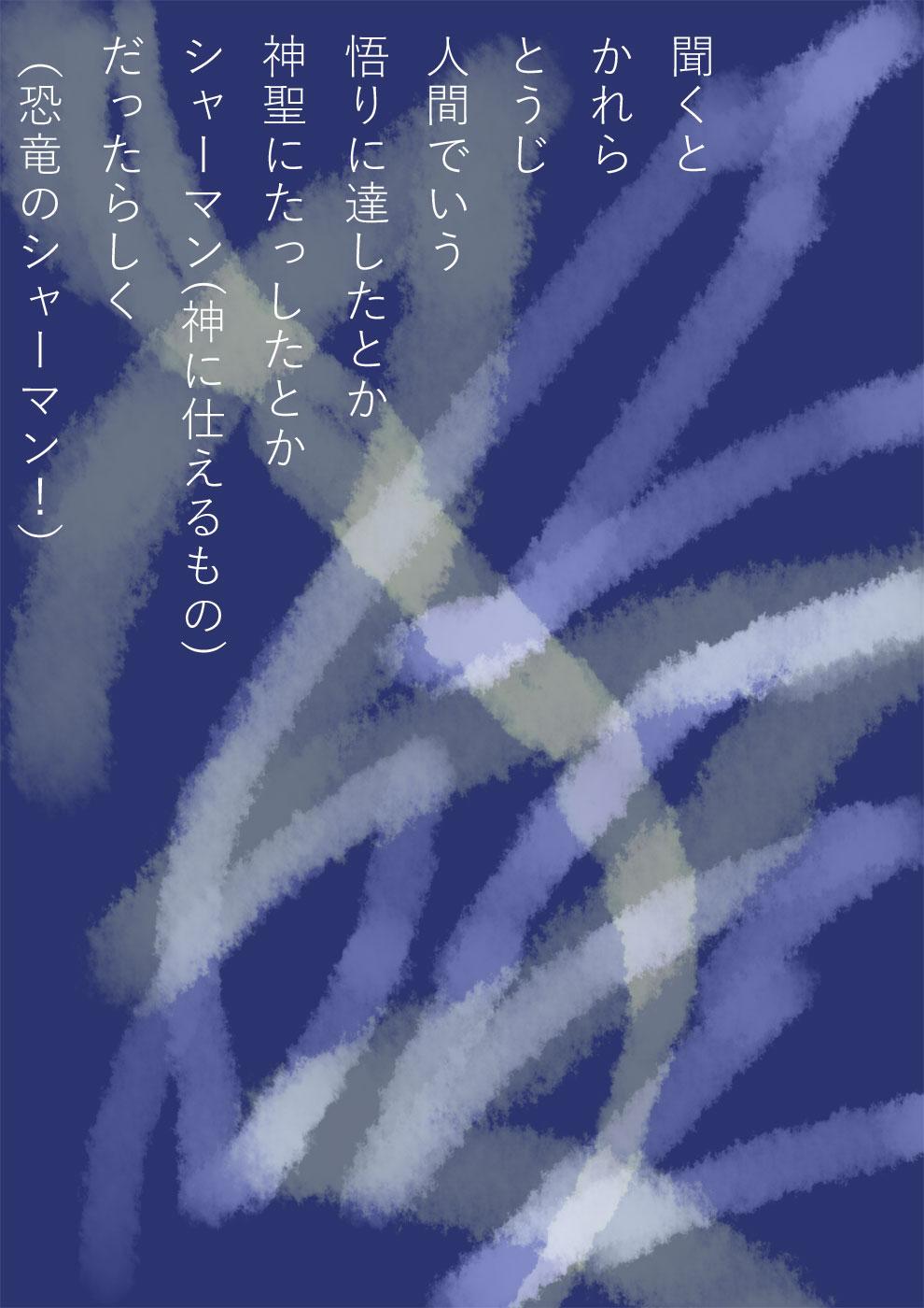 http://ahito.com/comic/ehon/kamiuta/img/2018/20180505_2/03.jpg