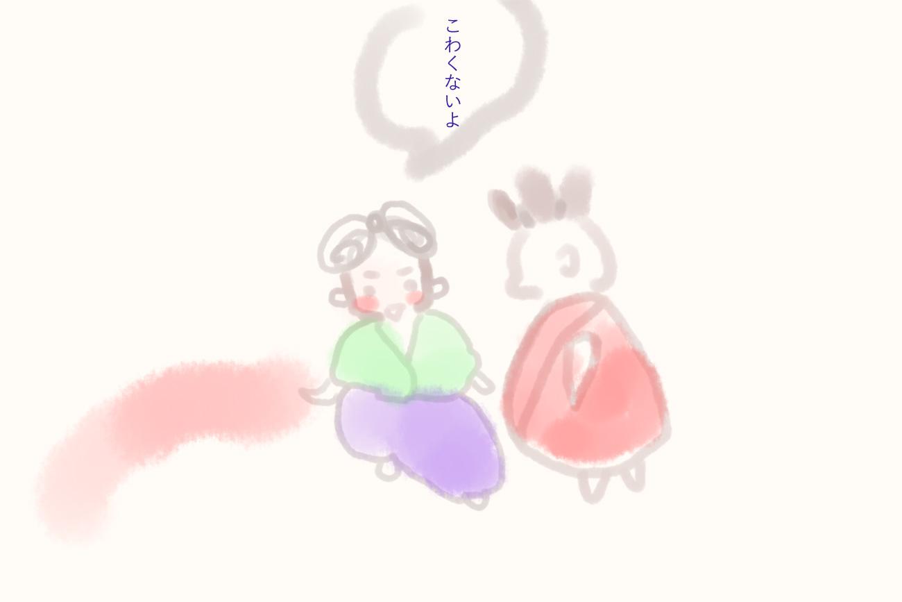 http://ahito.com/comic/ehon/voice/img//2017/20171020/03.jpg