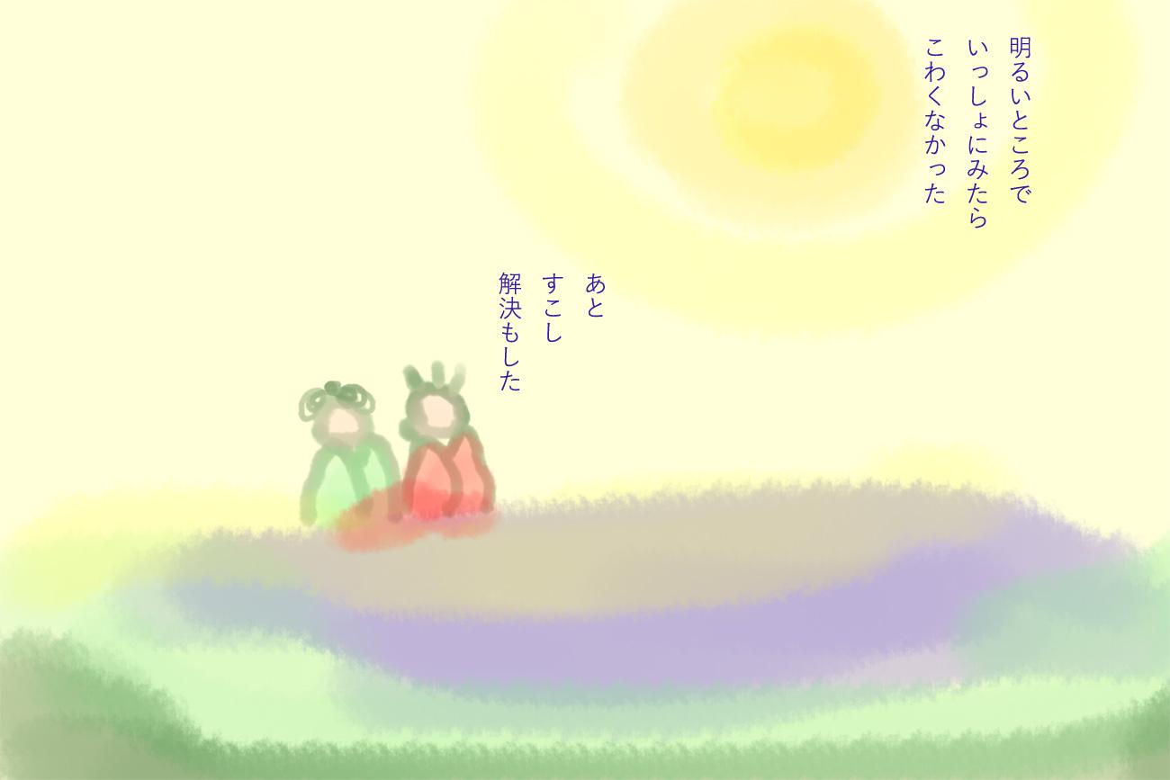http://ahito.com/comic/ehon/voice/img//2017/20171020/04.jpg