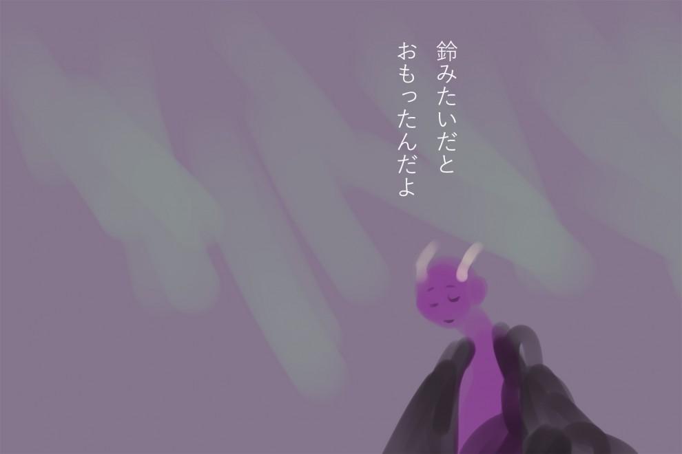 http://ahito.com/comic/ehon/voice/img//2017/20171114/03.jpg