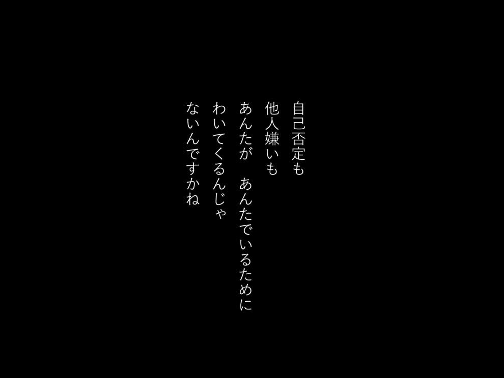 http://ahito.com/comic/ehon/voice/img//2017/20171114/04.jpg