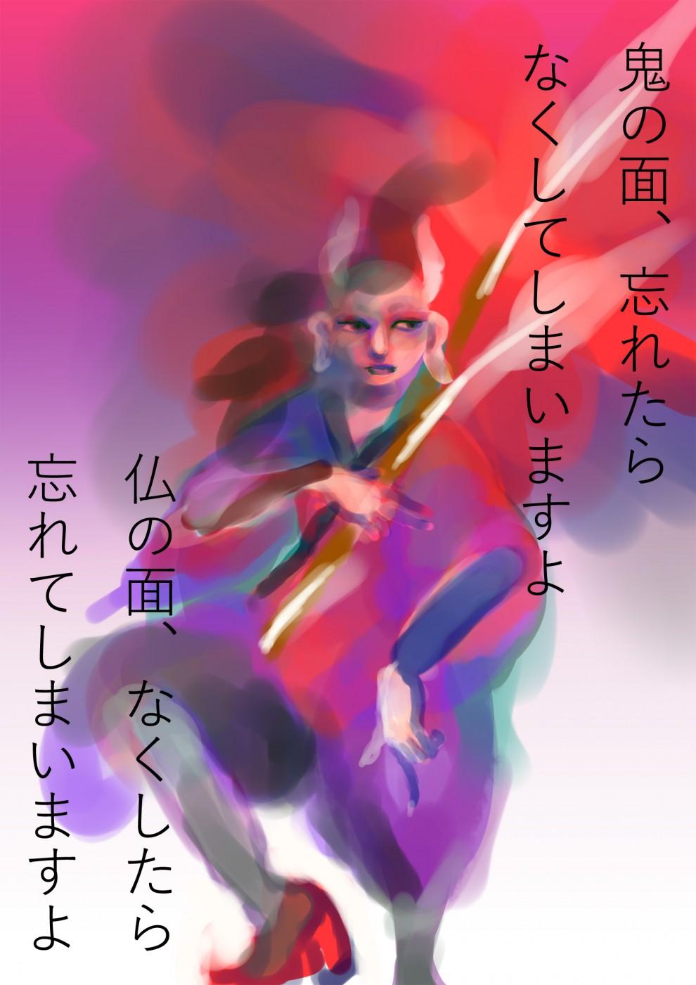 http://ahito.com/comic/ehon/voice/img//2017/20171114/07.jpg
