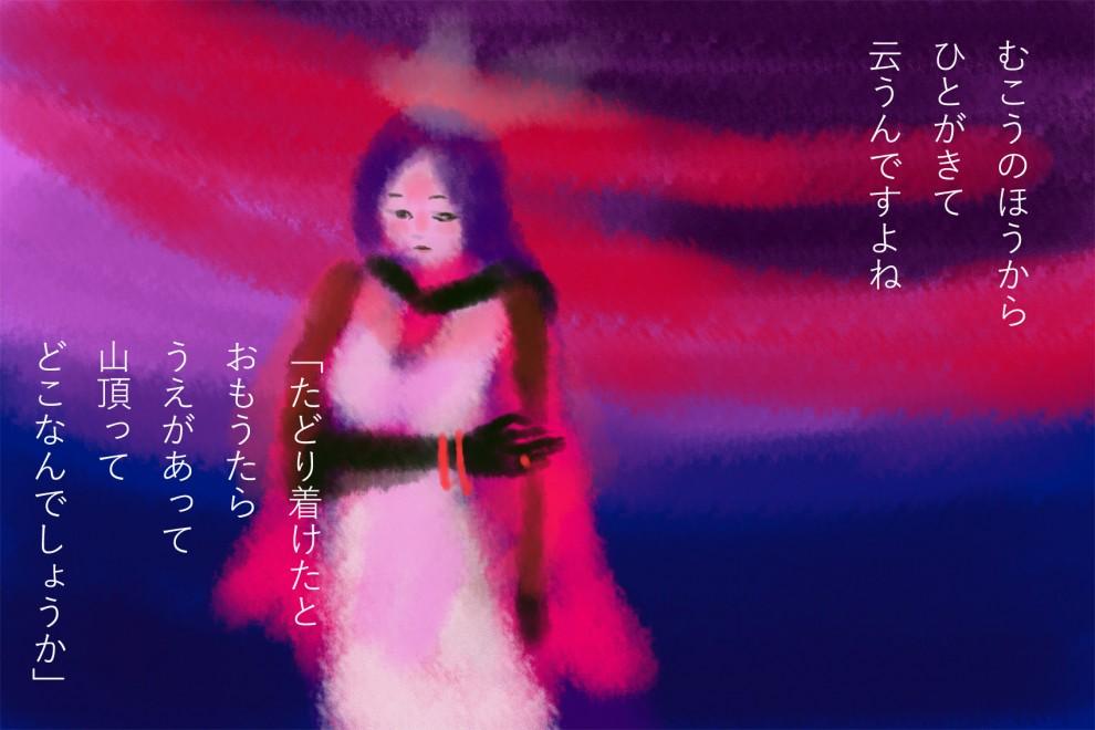http://ahito.com/comic/ehon/voice/img//2017/20171114_2/01.jpg