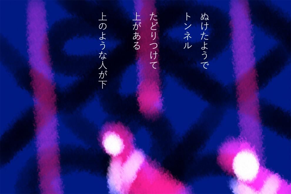 http://ahito.com/comic/ehon/voice/img//2017/20171114_2/02.jpg