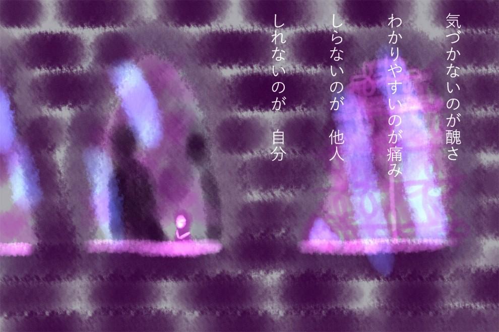 http://ahito.com/comic/ehon/voice/img//2017/20171114_2/03.jpg