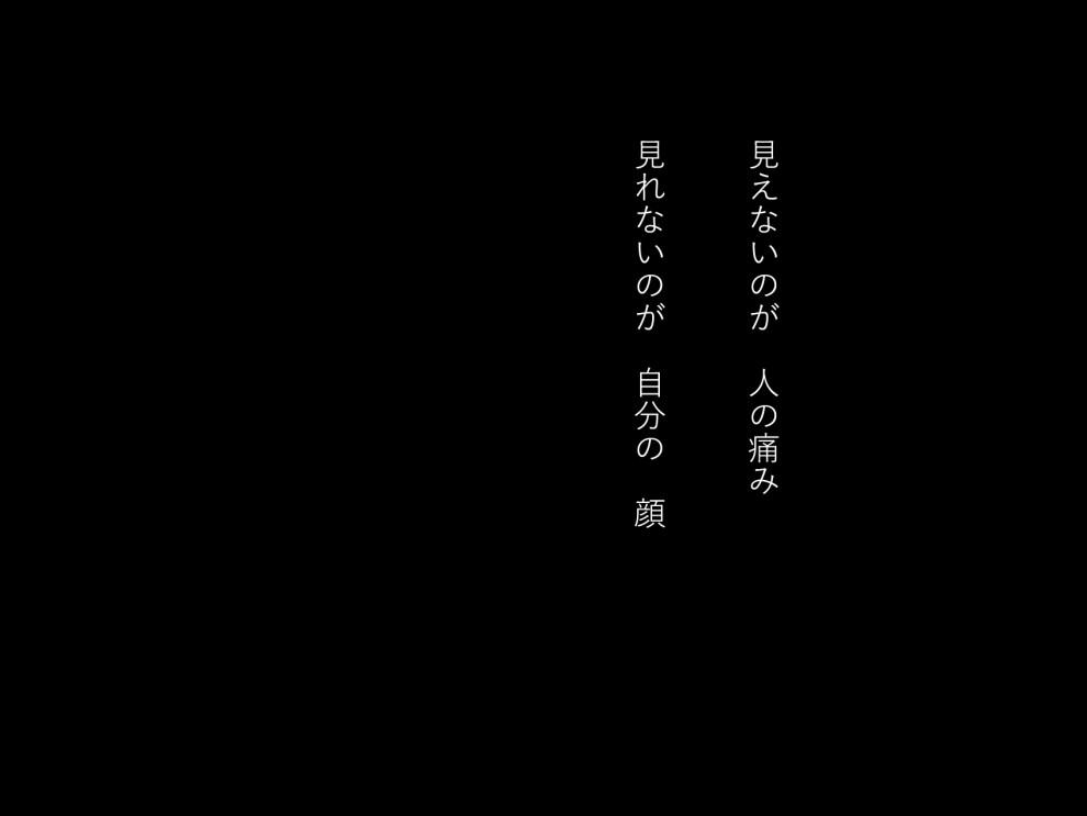 http://ahito.com/comic/ehon/voice/img//2017/20171114_2/04.jpg