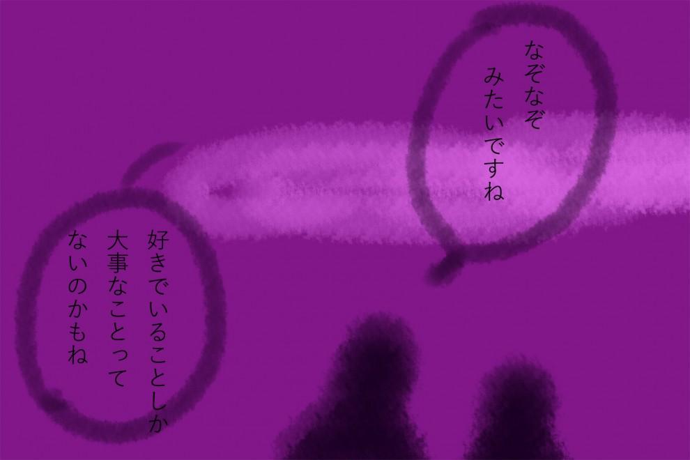 http://ahito.com/comic/ehon/voice/img//2017/20171114_2/06.jpg