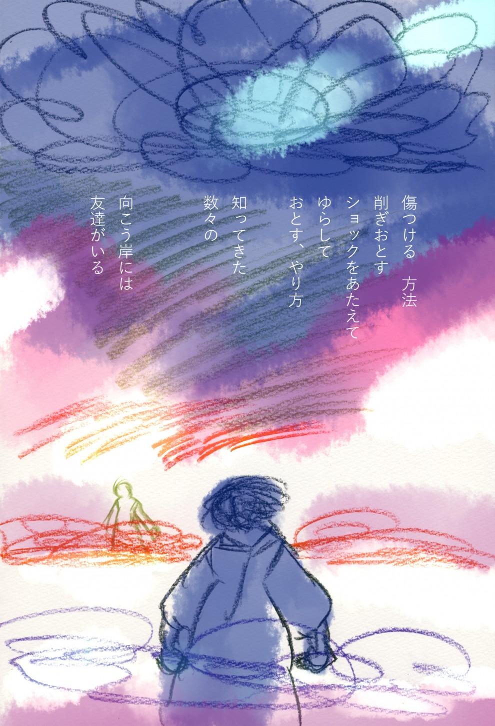 http://ahito.com/comic/ehon/voice/img//2017/20171123_2/02.jpg