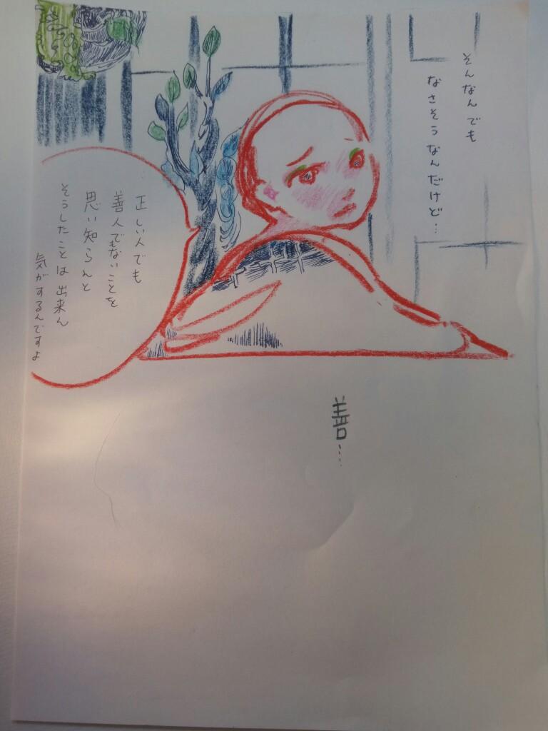 http://ahito.com/comic/ehon/voice/img/2017/20171004_2/01.jpg