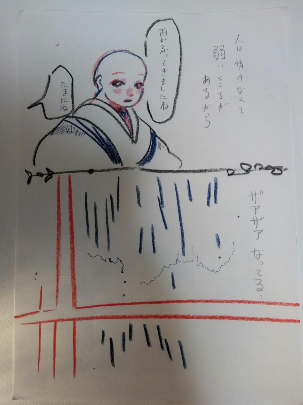 http://ahito.com/comic/ehon/voice/img/2017/20171005/01.jpg