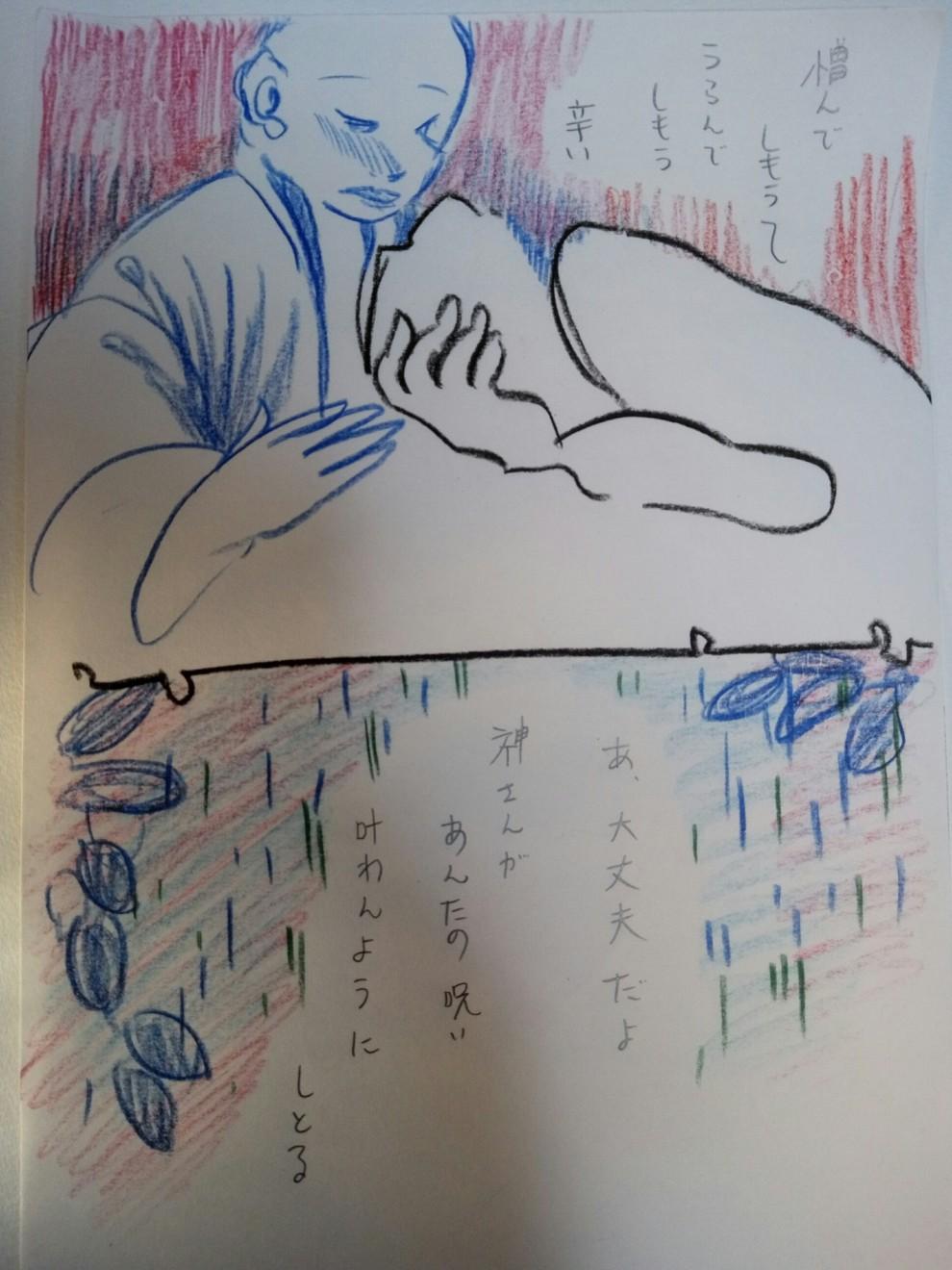 http://ahito.com/comic/ehon/voice/img/2017/20171005/03.jpg