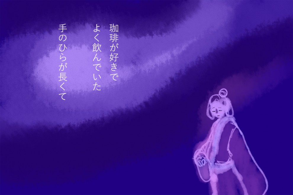 http://ahito.com/comic/ehon/voice/img/2017/20171115/02.jpg