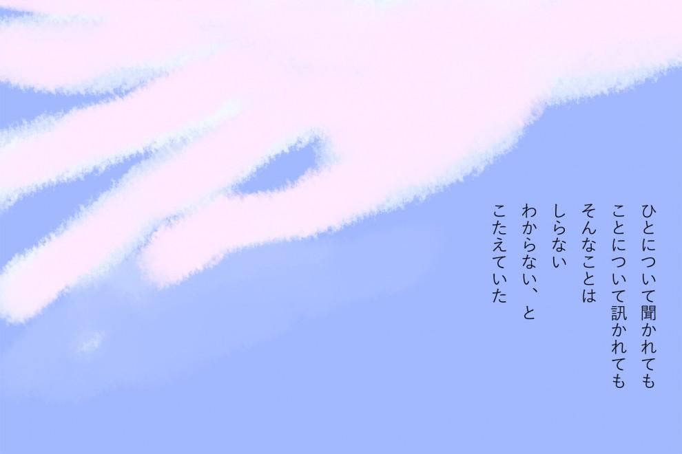http://ahito.com/comic/ehon/voice/img/2017/20171115/03.jpg