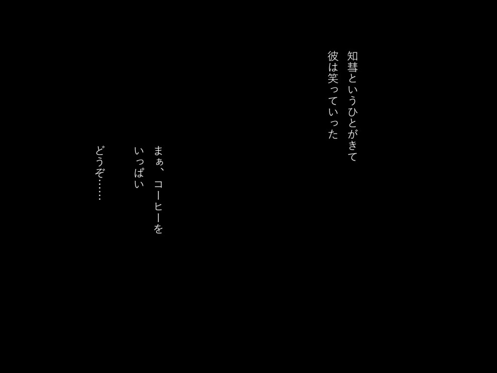 http://ahito.com/comic/ehon/voice/img/2017/20171115/05.jpg