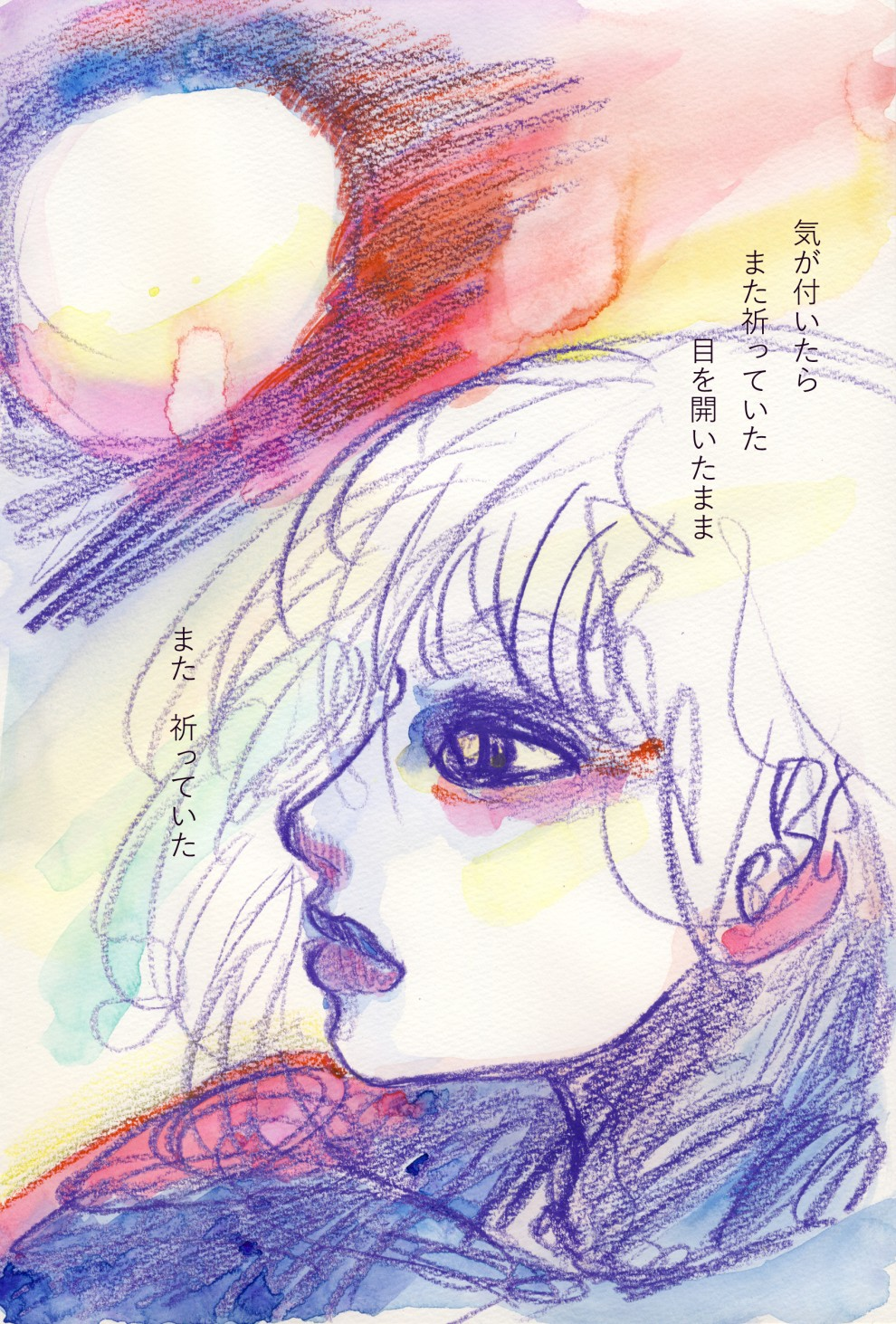 http://ahito.com/comic/ehon/voice/img/2017/20171123/04.jpg