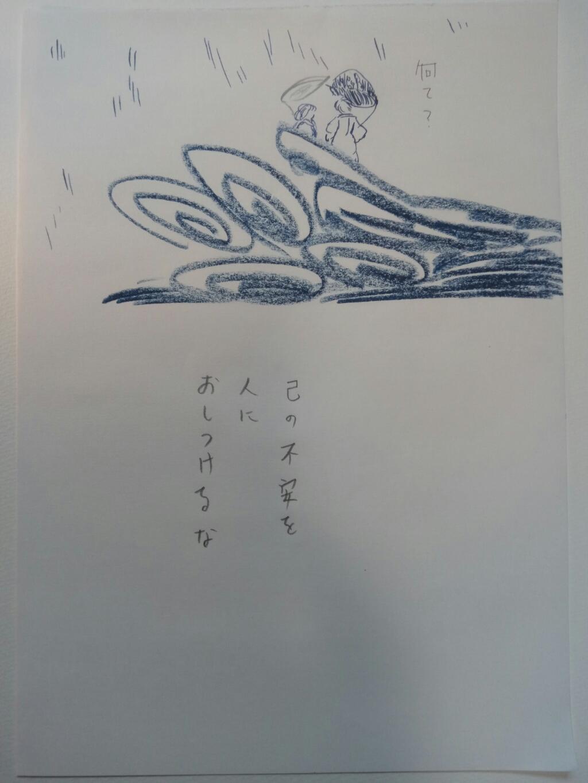 http://ahito.com/comic/ehon/voice/img/20171004/02.jpg