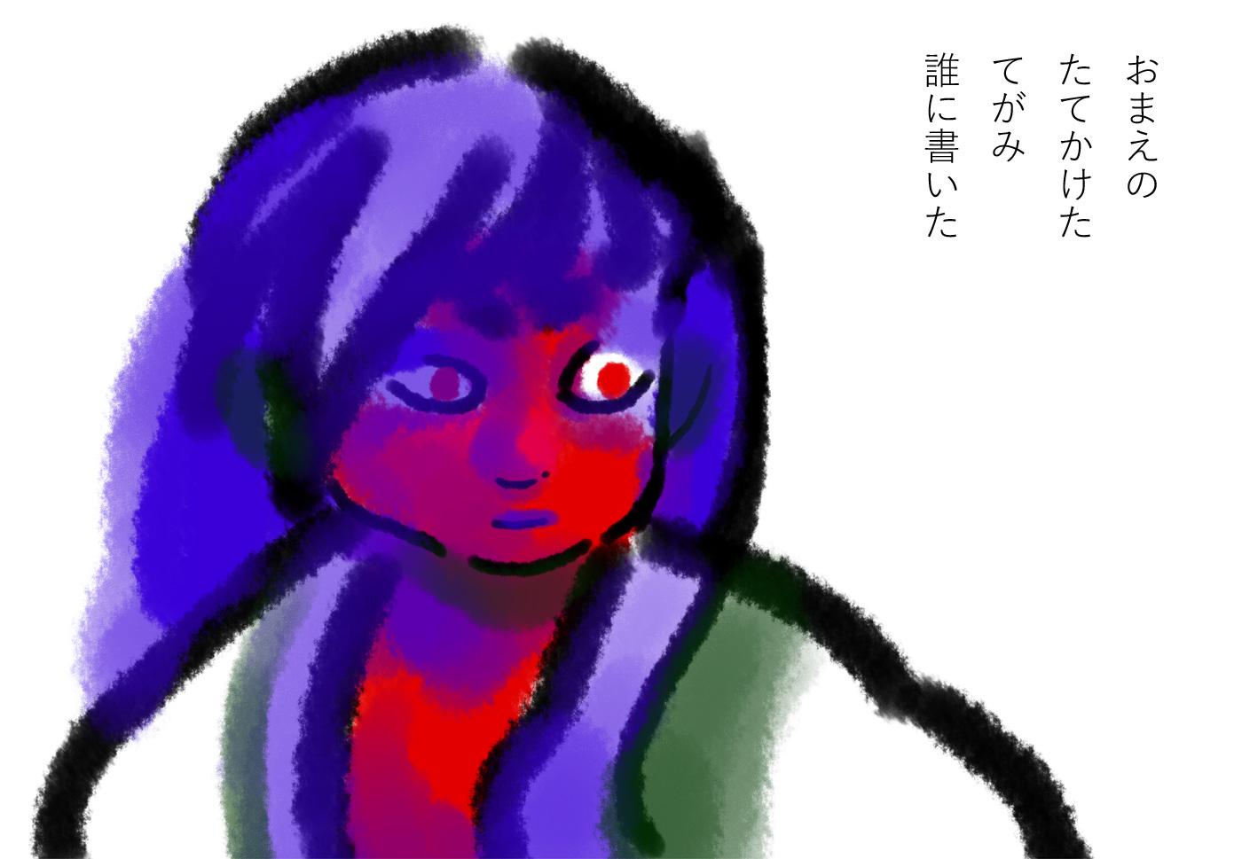 http://ahito.com/comic/ehon/voice/img/2018/20180309_2/01.jpg