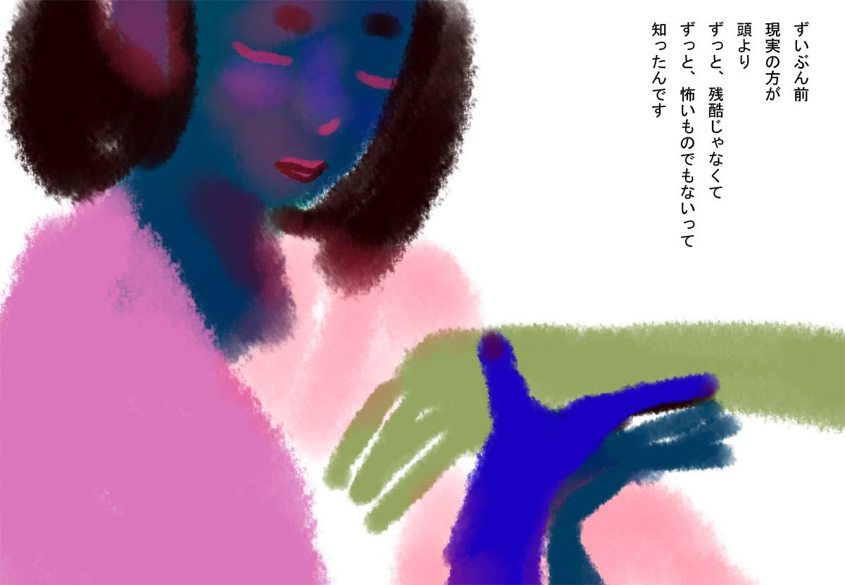 http://ahito.com/comic/ehon/voice/img/2018/20180312/05.jpg