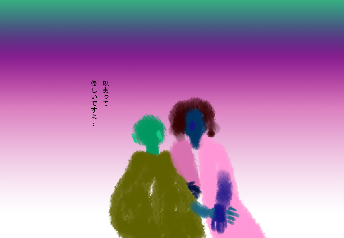 http://ahito.com/comic/ehon/voice/img/2018/20180312/06.jpg