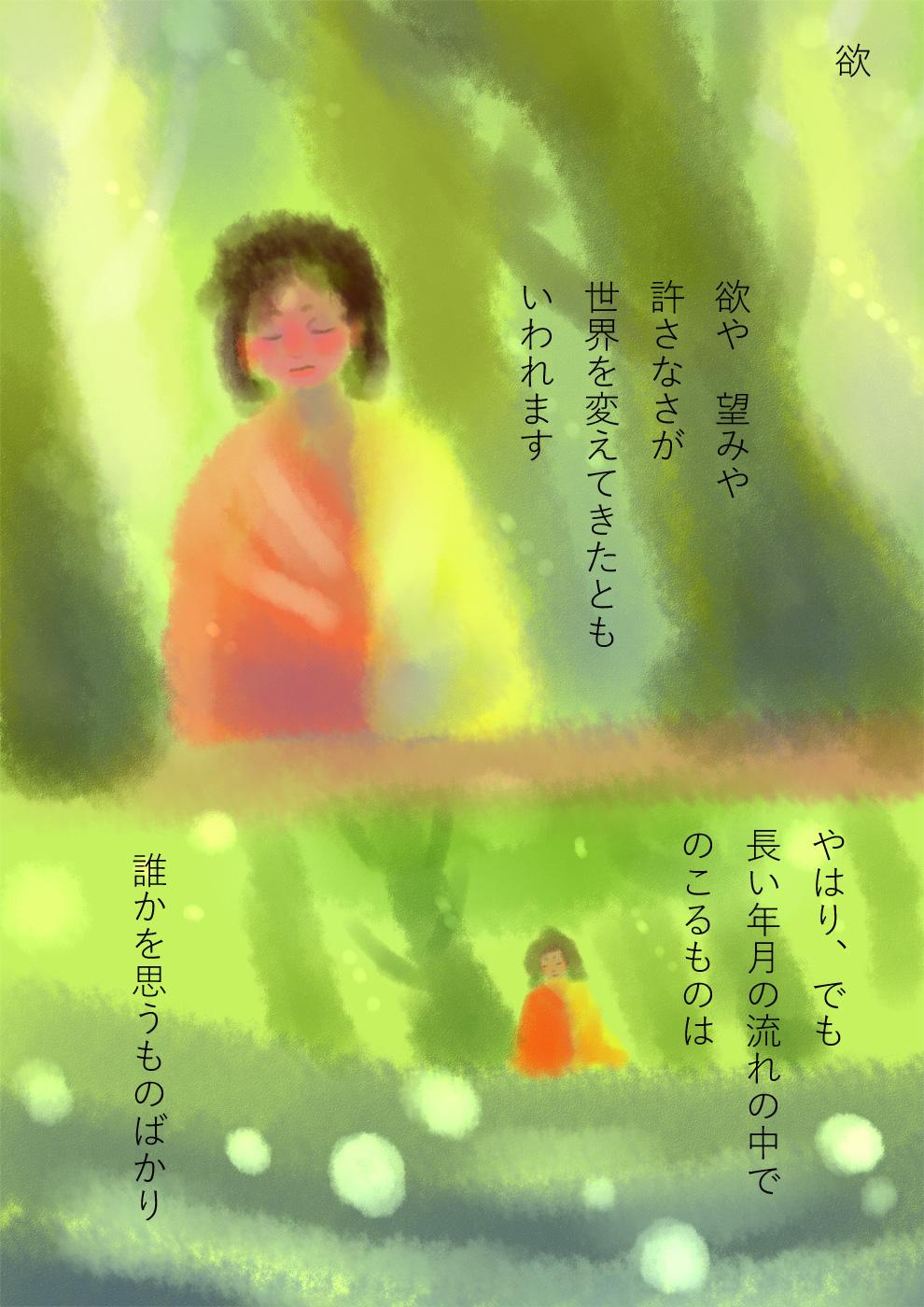 http://ahito.com/comic/ehon/voice/img/2018/20180323_2/01.jpg