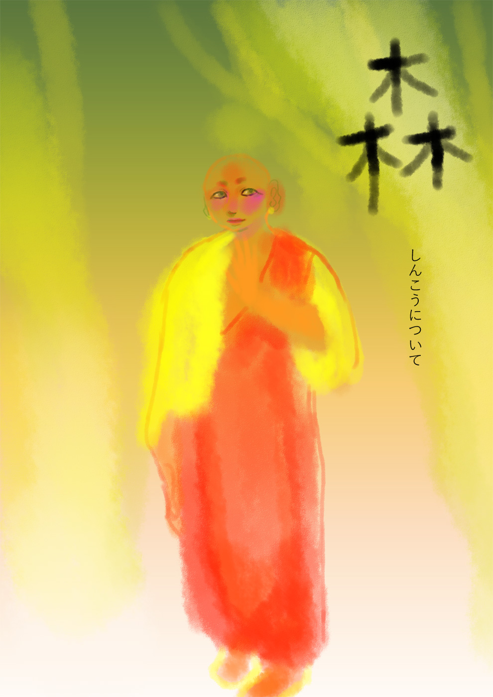 http://ahito.com/comic/ehon/voice/img/2018/20180324/01.jpg