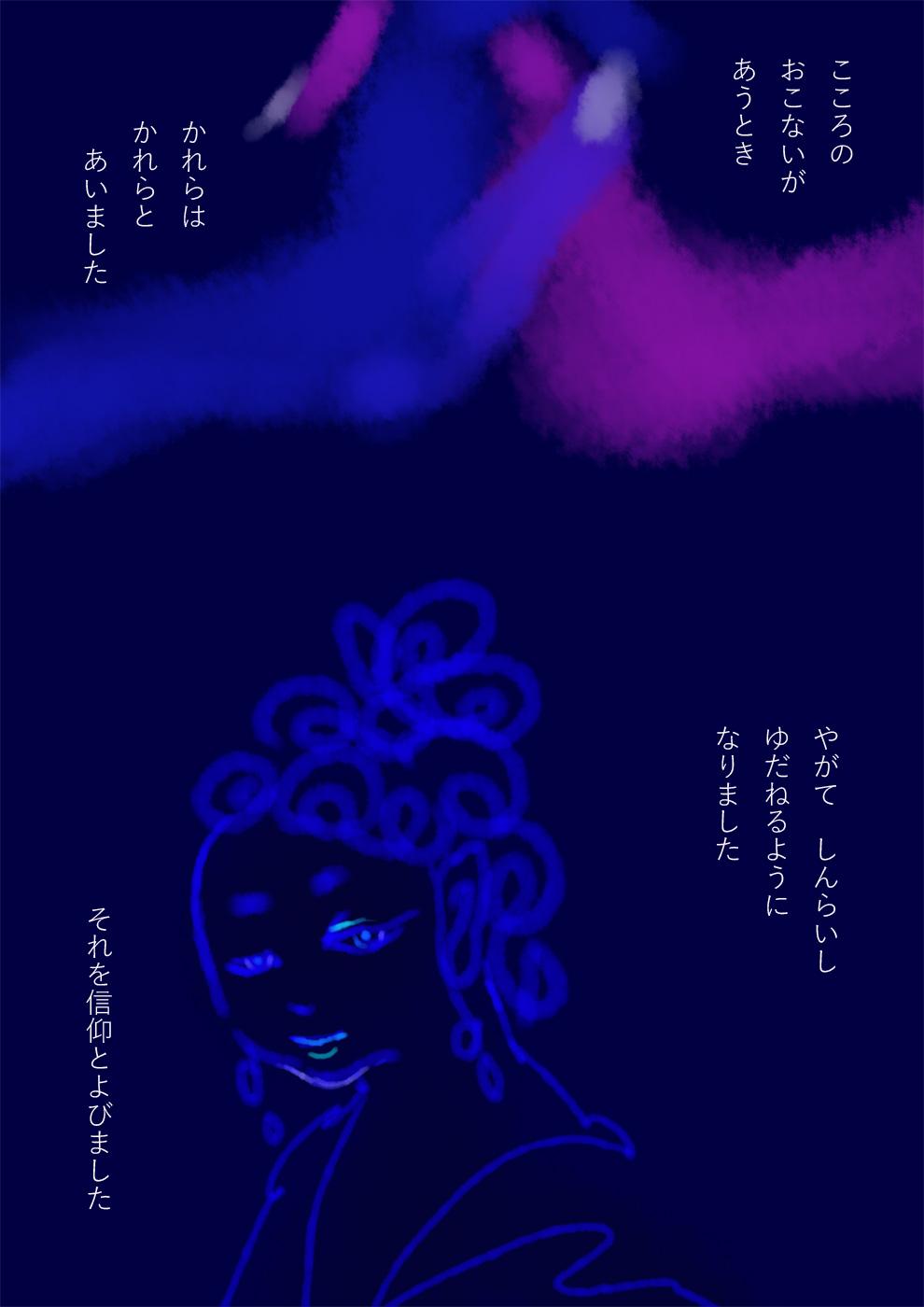 http://ahito.com/comic/ehon/voice/img/2018/20180324/04.jpg