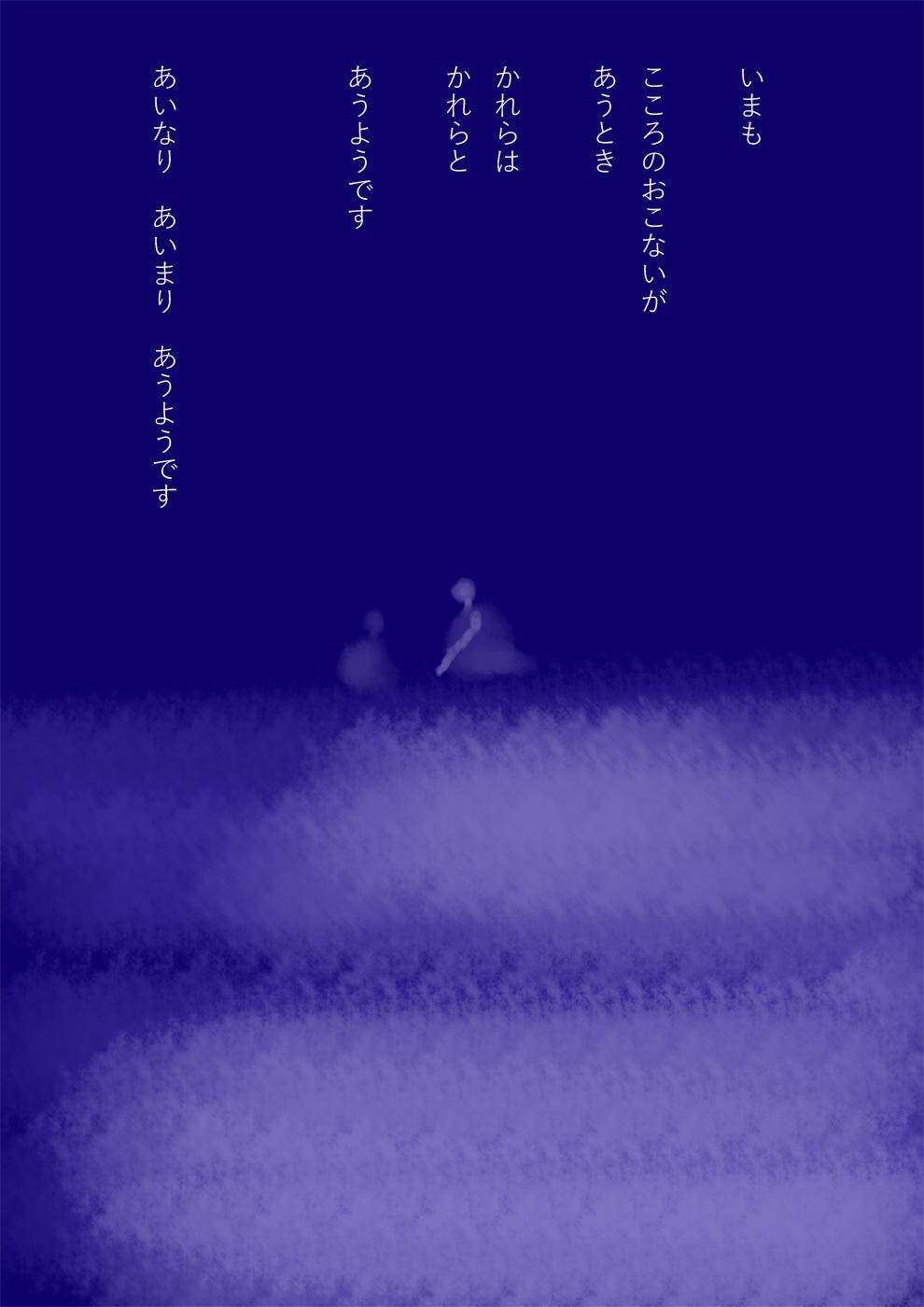http://ahito.com/comic/ehon/voice/img/2018/20180324/05.jpg