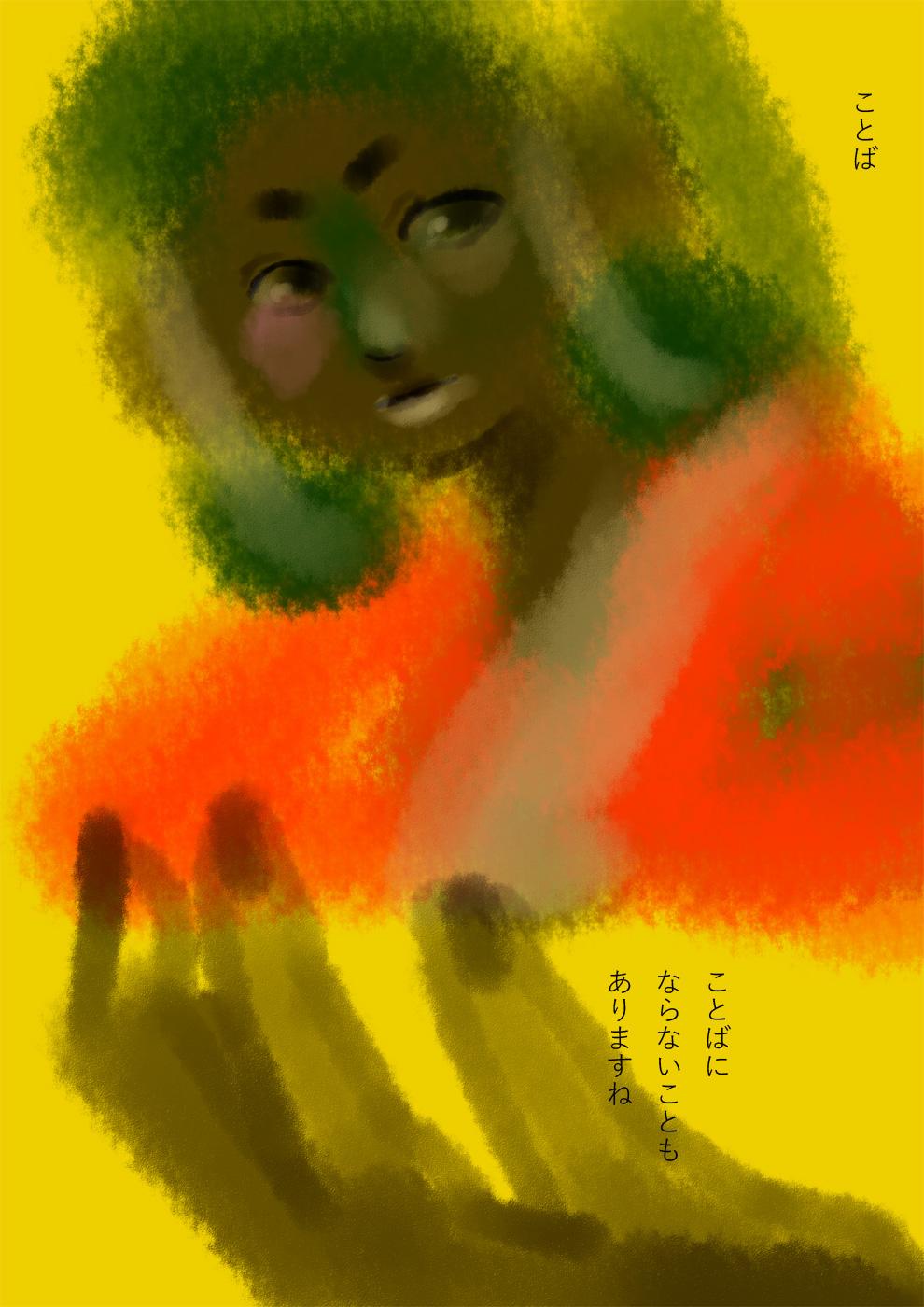 http://ahito.com/comic/ehon/voice/img/2018/20180324_3/01.jpg