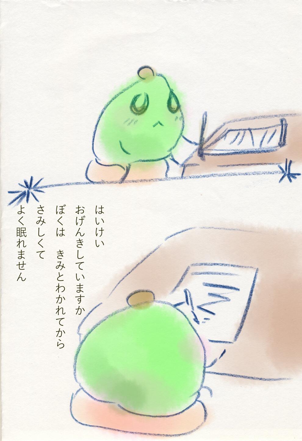 http://ahito.com/comic/short/nega/img//20170810/01.jpg