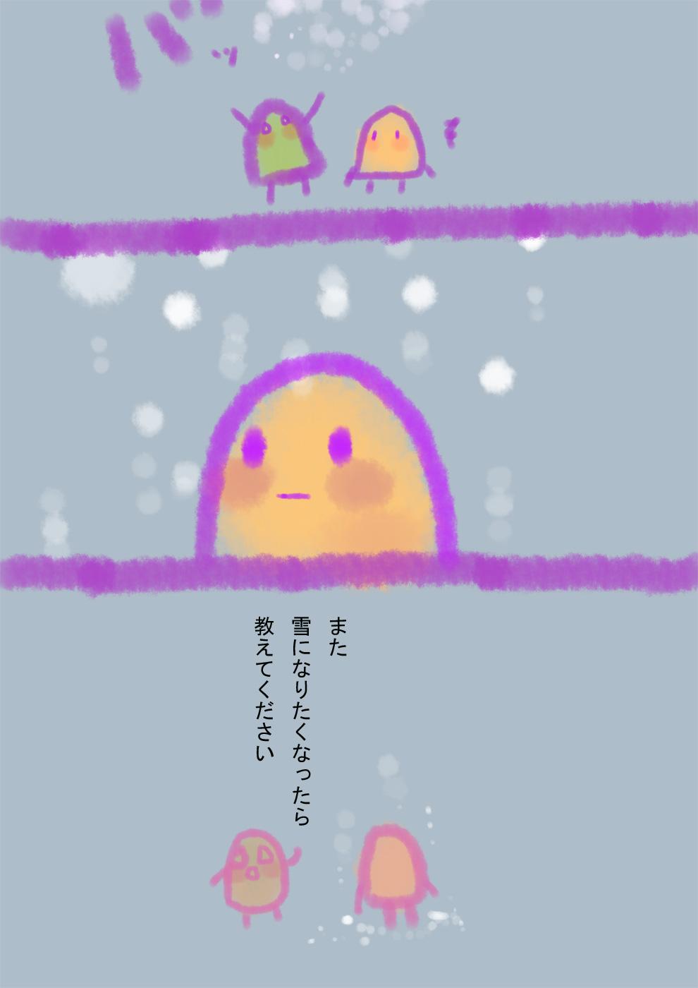http://ahito.com/comic/short/nega/img/2018/20180312_2/02.jpg