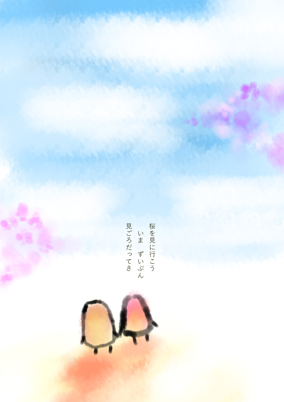 http://ahito.com/comic/short/nega/img/2018/20180320/02.jpg