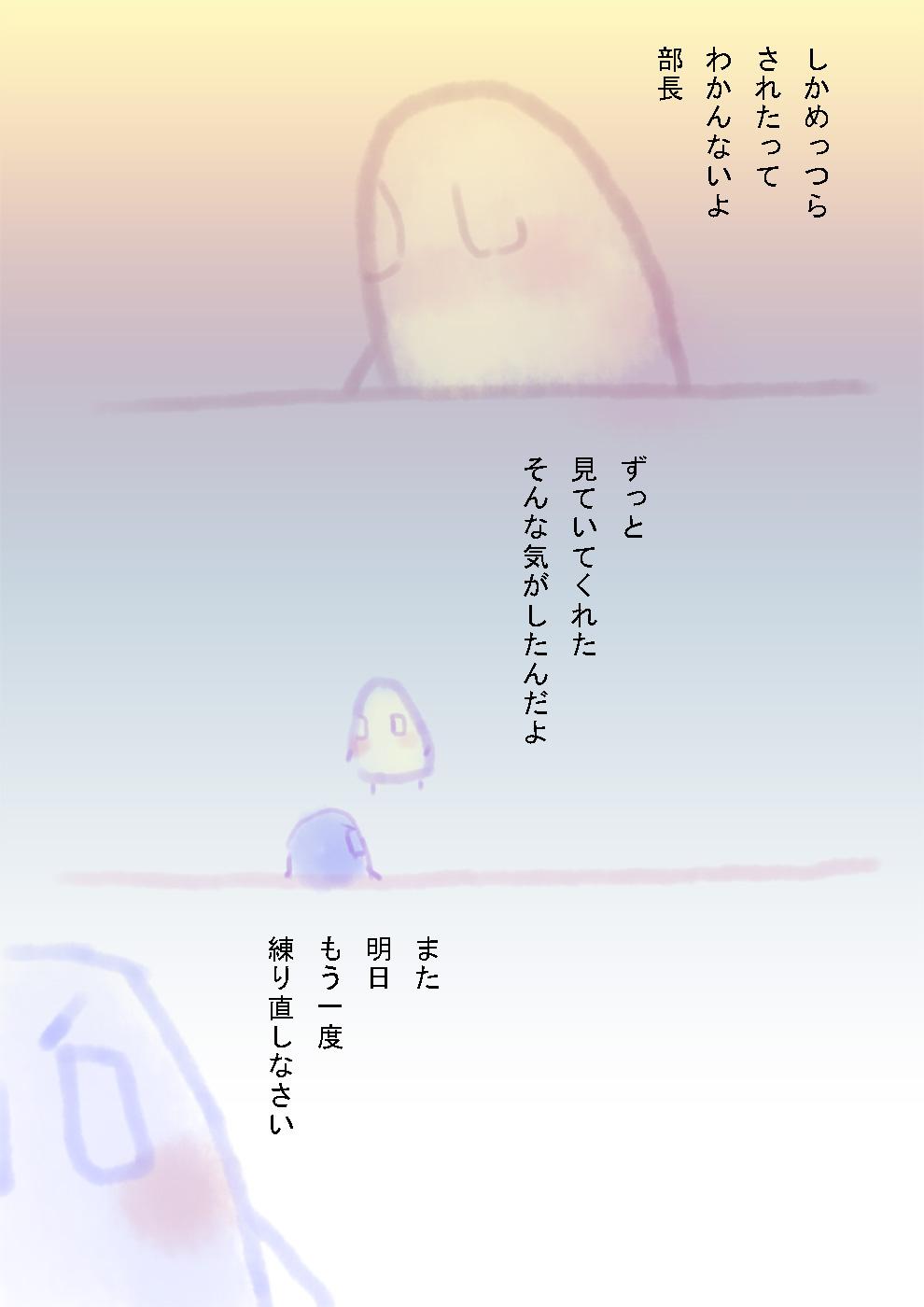 http://ahito.com/comic/short/nega/img/2018/20180604/03.jpg