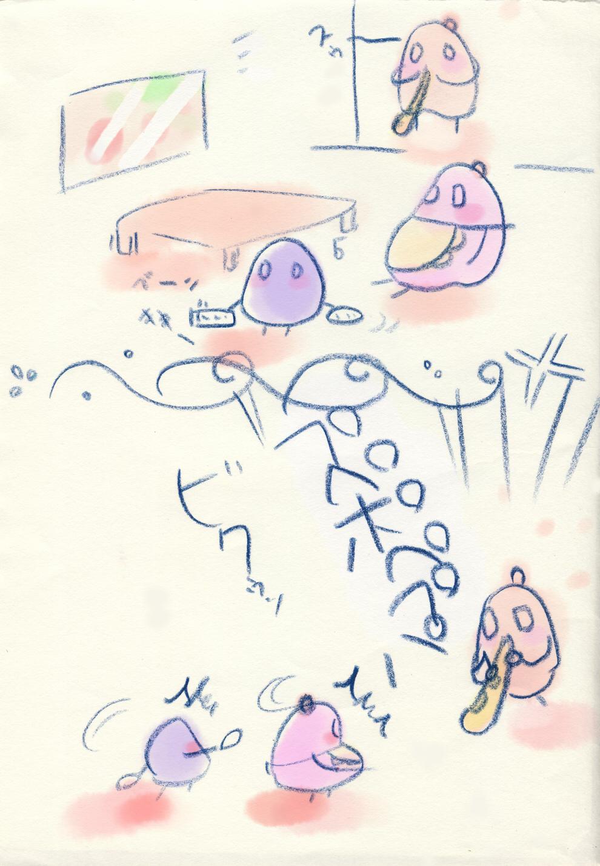 http://ahito.com/comic/short/poji/img//20170807_2/02.jpg