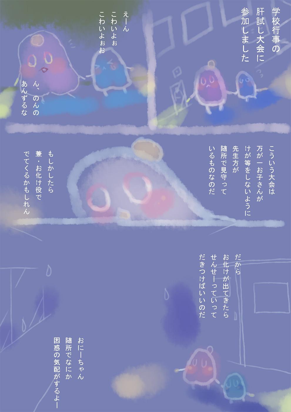 http://ahito.com/comic/short/poji/img/2018/poji20180515.jpg
